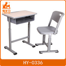HY-0336 adjustable school kids single desk and chair