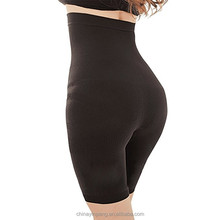 Women's Seamless High-Waisted Slimming Short with Thigh Slimmer Butt lifter Tummy Control NBSW005