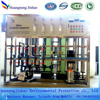 1 t / H Ultrafiltration RO equipment reverse osmosis water purification system