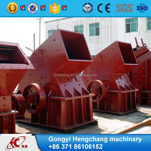 Hammer mill crusher for stone/rock/cement/coal