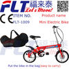 Green power FLT-1009 Kids electric pocket bikes give you convenient life