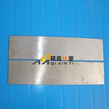 Qixin Ni 201 Brushed Nickel Sheet Metal Products