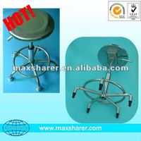 Cleanroom Stainless Steel Lab Stool