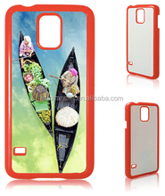 Alibaba china DIY Sublimation plastic cell phone case for Samsung Galaxy S5