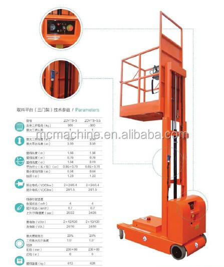 stock picker lift WDYT3-4 warehouse stock picking platform