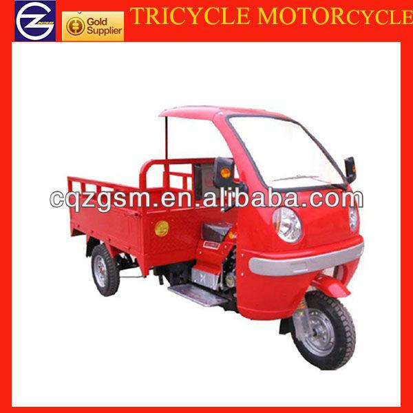 150cc tricycle moteur fabrication tricycle id de produit 482354500. Black Bedroom Furniture Sets. Home Design Ideas