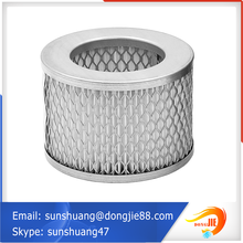 hydraulic suction filter/machinery filter element