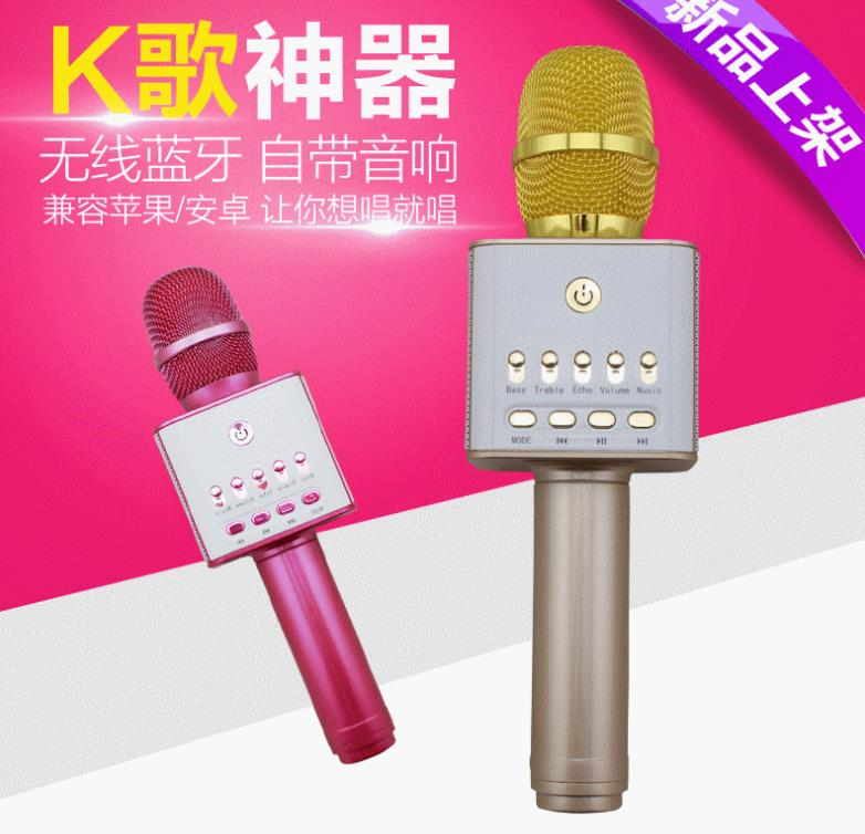 Portable KTV Mini Karaoke wired Mini wireless microphone for karaoke