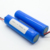High quality Cylindrical rechargeable li-ion battery 3.7v 2500mah 18650 battery cell