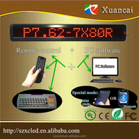 "Bluetooth! M500N-780R(P7.62-7x80Red) 3.8""x25.7""inch led message signs with bluetooth remote car lights display"