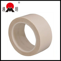 China cheap PET paper heat resistant double sided high stick sealing tape