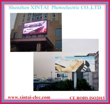 Cheap advertising board outdoor P10 led display screen