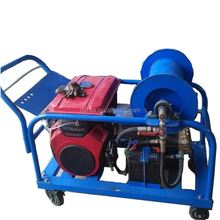 High pressure water jetting machine for Blocked drain cleaning