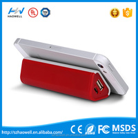 Compact size universal portable 2600mAh mobile power bank