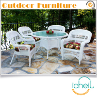 IC-AR07 Outdoor Rattan Furniture