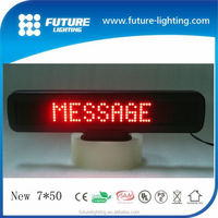 2016 new products factory sale 7*50dots taxi sign led car window message sign