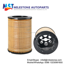 Diesel engine part auto filter oil filter 1R-0735 for excavator