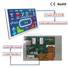 5 inch industrial displays TFT LCD with RS232/RS485/TTL interface for industry area