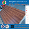 High quality 19mm block board melamine blockboard