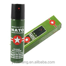 60 ml high quality self-defense spray, pepper spray