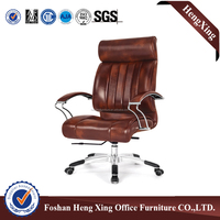 Mid back cheap executive leather chair (HX-A8047)
