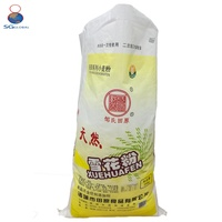 Wholesale 50 kg polypropylene bag sack rice