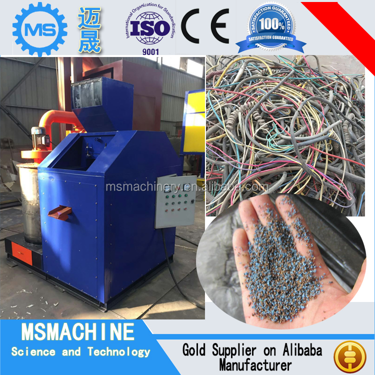 Automatic copper wire crusher peeler / copper cable wire recycling equipment for sale
