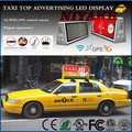 high quality xxx video mobile adversing wireless 3g/wifi/gps car roof led video screen