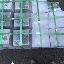 hot sale price Sb antimony ingot 99.65 for ore