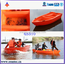 Small Boat Fishing 3.1M Cheap Price Lightweight Plastic Fishing Boat Sale