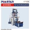Mini film blowing machine single layer hdpe film blown machine rotary die film making machine