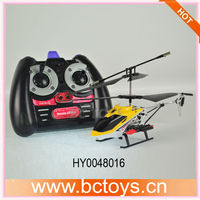 fire mini vehicle 4.5ch shooting rc helicopter HY0048016