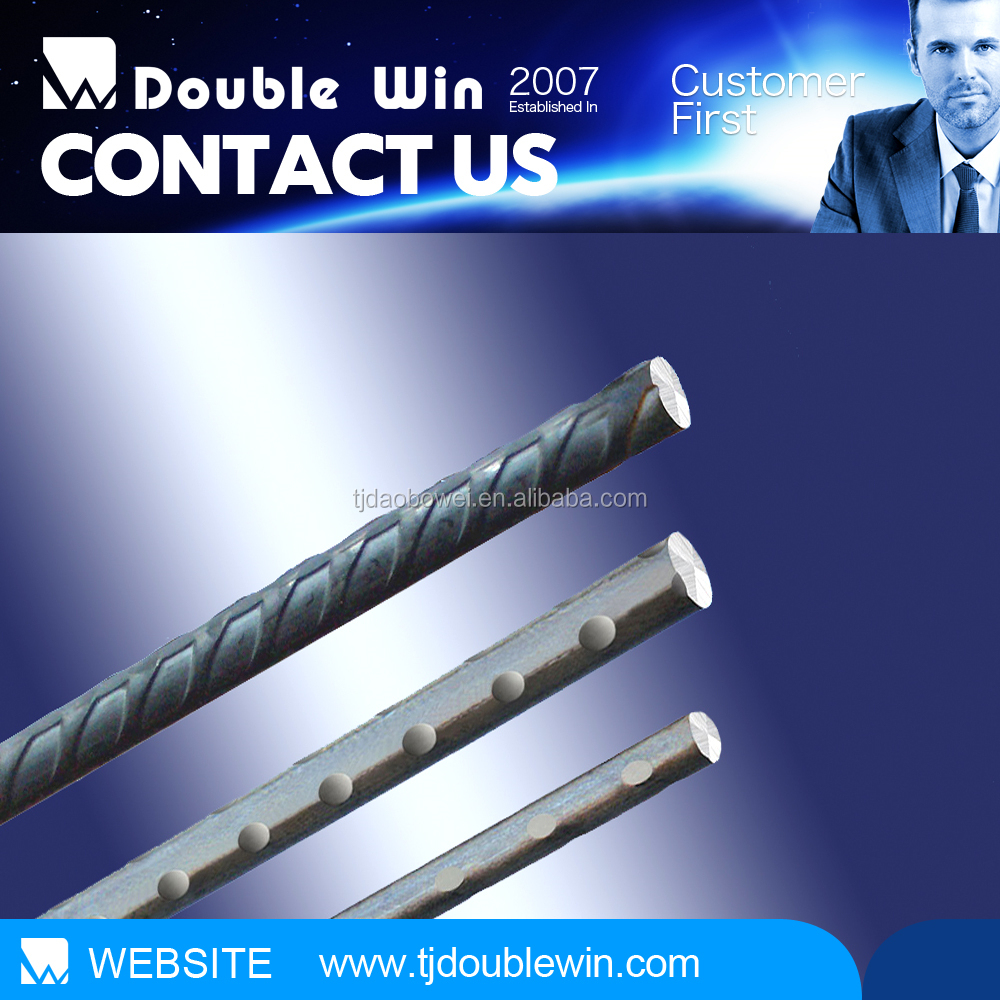 metal wire/high tensile steel strand wire/prestressed concrete steel bar