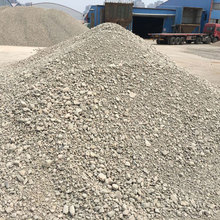 Low Price sell bauxite ore calcined With Discount