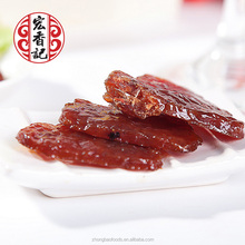 2017China traditional dried pork with HACCP for snacks