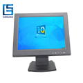 Smart 12.1 inch Touch Screen Monitor with CE, RoHS certificate(TM1210)