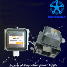 1000w witol 2m519 magnetron price for industrial microwave