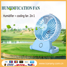 Ice cooling water mist spray mini usb fan rechargeable IC390 portable and convenient