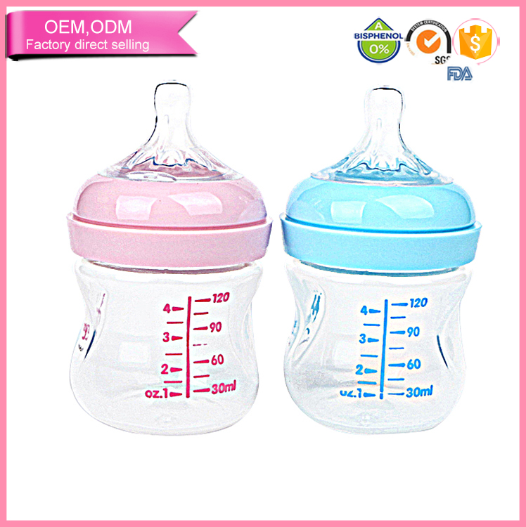 New product nipples pacifier milk baby PP feeding bottle with music