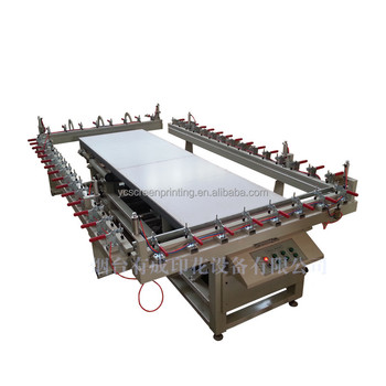 Newest Design Automatic Garments Stretching Machine