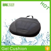 For stool orthopedic gel seat cushion