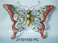 Iron home decoration, butterfly pattern
