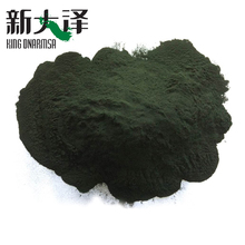 Wholesale Organic Spirulina Bulk Pure natural Spirulina Powder