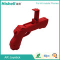 New style ar game gun toy with the rocker which enhance the rich experience gaming gun
