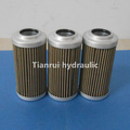 PLA series low pressure pipeline filter
