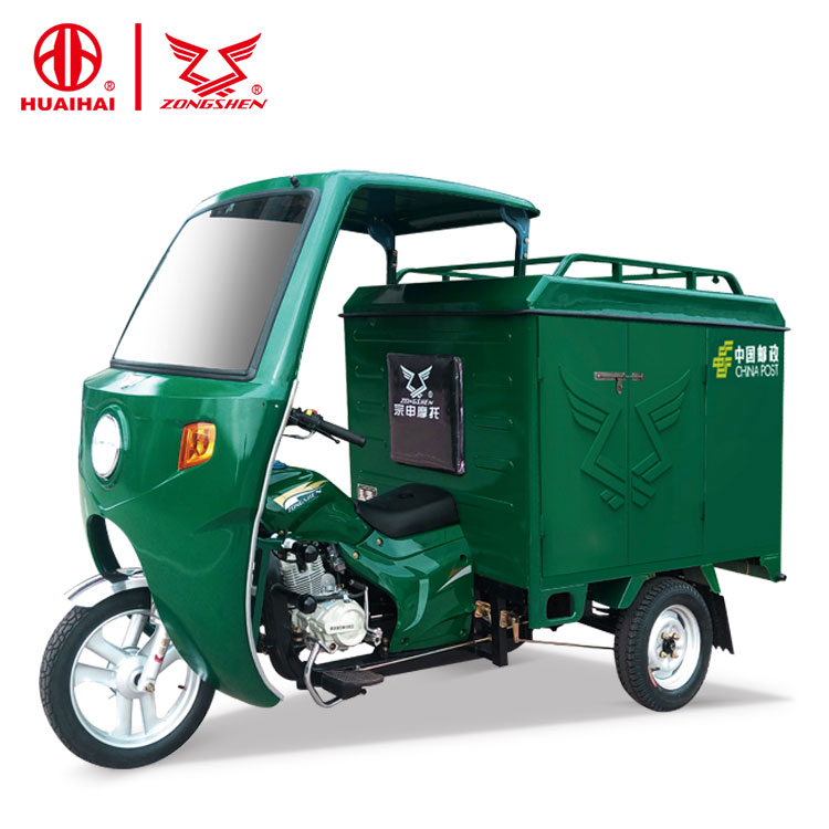china 150CC air cooling engine closed cabin motorized tricycle three wheels cargo motorcycle for post