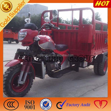 250cc motorized big wheel tricycle