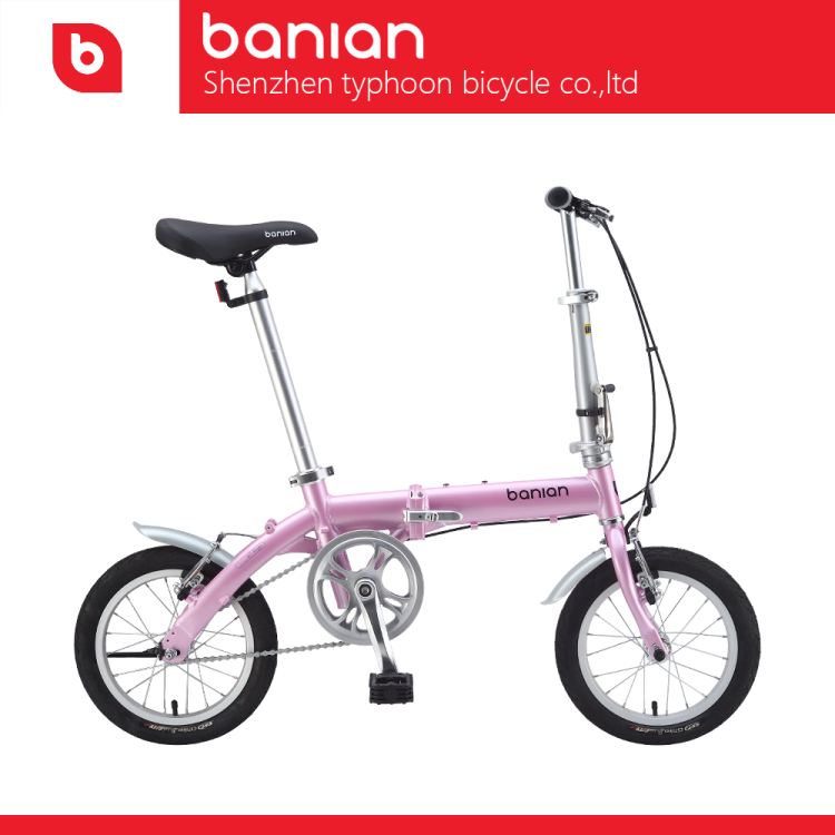 2018 Newest Colorful 14 Inch Mini Bicycle For Kids Girls