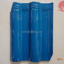 peacock blue glossy ceramic clay roofing tile