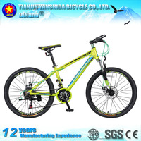 "Hot sale 24"" 26"" made in china mountain bike"